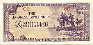 The Japanese government printed currency for use in countries other than Japan